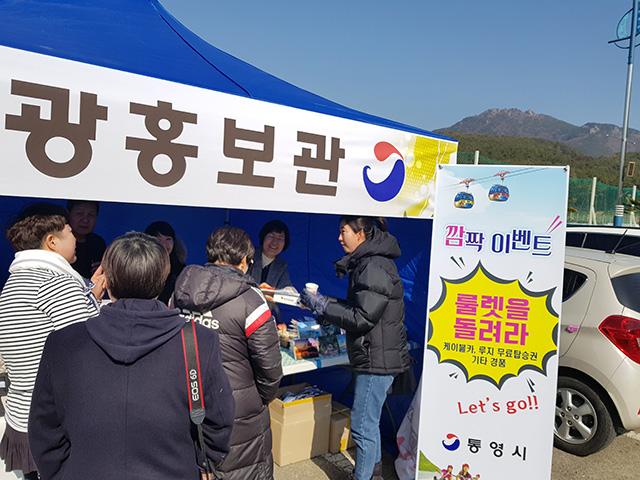 통영‧거제‧고성 3개 시‧군 공동 관광마케팅 펼쳐1.jpg