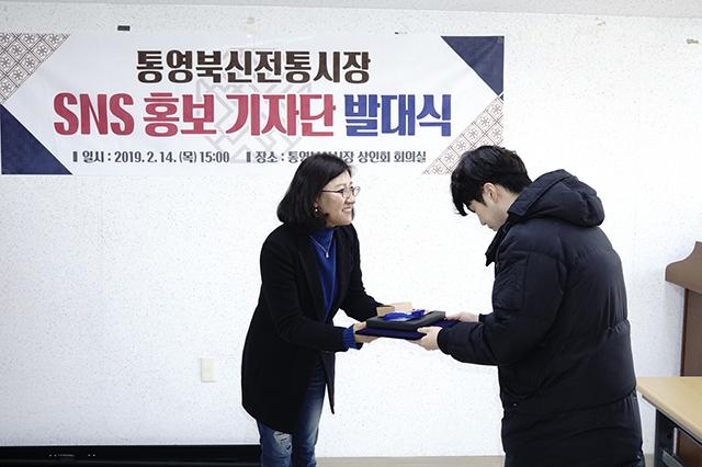 북신전통시장 SNS기자단 발대식1.JPG