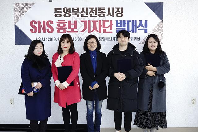 북신전통시장 SNS기자단 발대식2.JPG