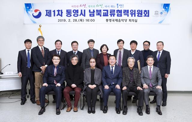 2-2.협력위원회 위원 단체사진.jpg