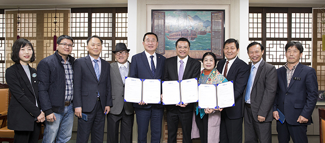 베트남內 동백군락 공동조성을 위한 협약체결2.jpg