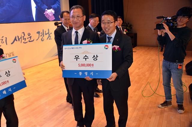 제23회 경상남도 농수산물수출 시책평가 통영시 우수상 수상1.JPG