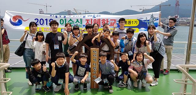 이순신학교1(통영).jpg