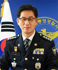 통영경찰서장 하임수.jpg