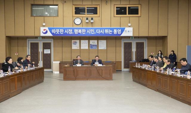 [크기변환]통영시 남망산 디지털파크 조성사업 용역 중간보고회 개최2.jpg
