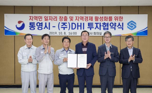 [크기변환]통영시, 민선 7기 공약 이행에 박차-통영.DHI 투자협약식.png
