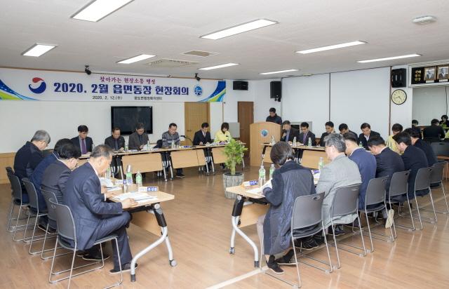 [크기변환]통영시 2020. 2월 찾아가는 읍면동장 회의 개최2.jpg