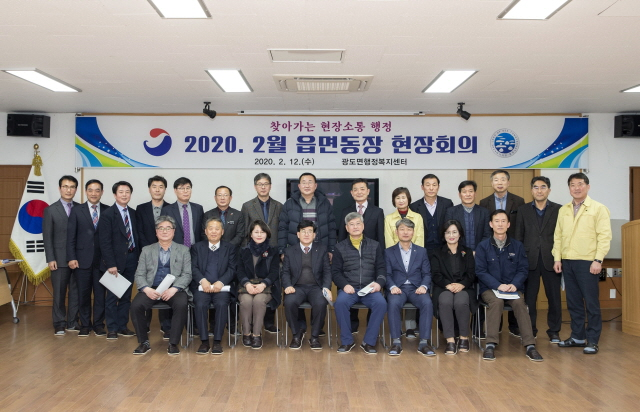 [크기변환]통영시 2020. 2월 찾아가는 읍면동장 회의 개최1.jpg
