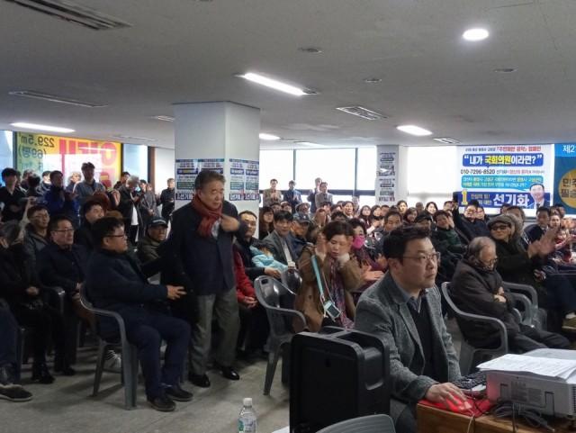 군중[조성래 인권변호사 소개.jpg
