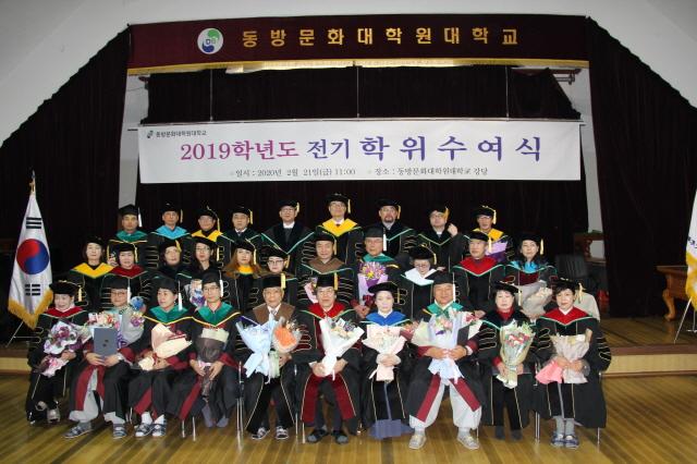 [크기변환]박명용 명예박사(첫줄 왼쪽에서 다섯번째)와 33명의 석박사 기념촬영.JPG