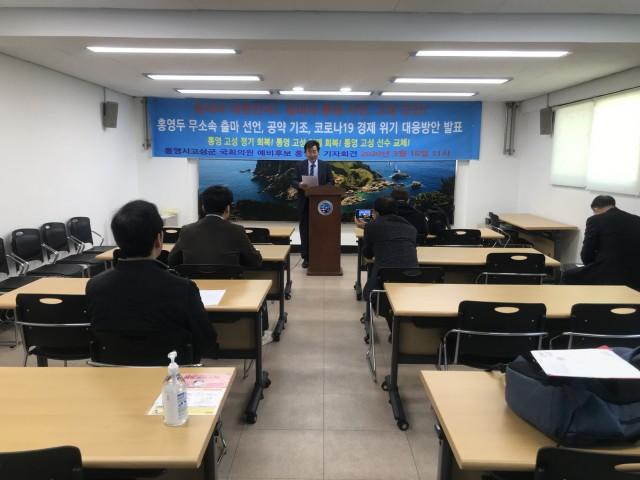 홍영두 기자회견(원경).JPG