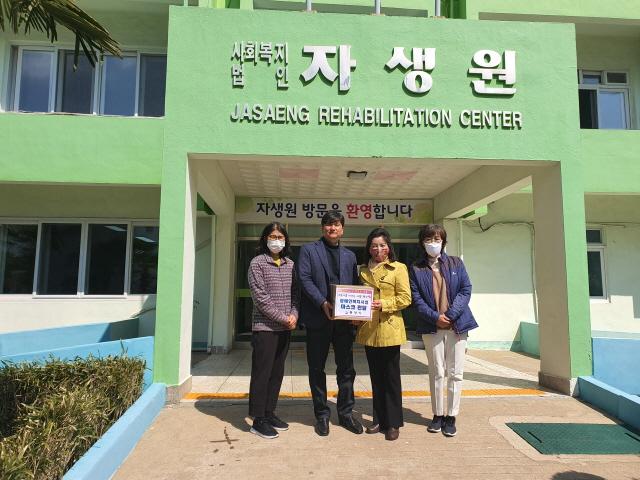 [크기변환]코로나19 감염병 취약시설 마스크 배부-자생원.jpg