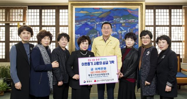 [크기변환]통영시여성단체협의회, 코로나19 위기 극복 성금 기탁.jpg