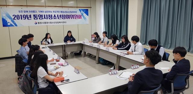111[포맷변환]1112020년 통영시청소년참여위원회 위원 모집.jpg