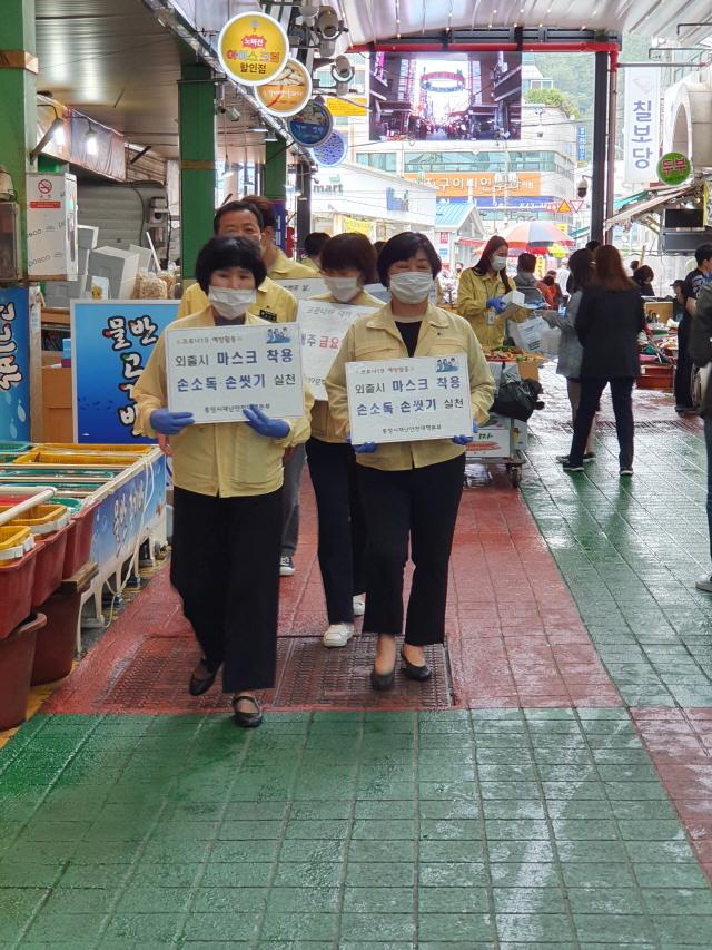 111[회전]코로나19 대비 『생활 방역의 날』 캠페인 실시 (3).jpg