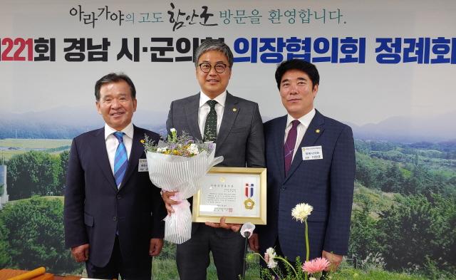 1113.통영시의회 이승민 의원, 지방의정봉사상 수상1.jpg